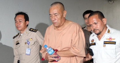 Pongpat, Kowit get 6 years in first scandal ruling