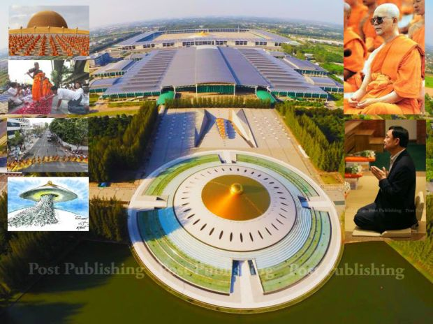 Dhammakaya is only a symptom
