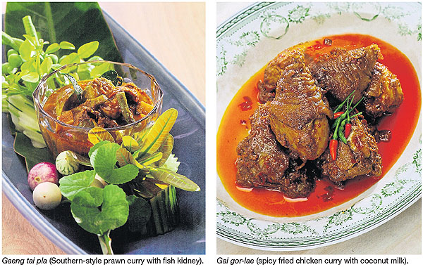 Thai food in all its glory bangkok post lifestyle the complete thai cookbook boasts a plethora of delectable recipes as the title suggests the book contains a comprehensive range of recipes covering all forumfinder Image collections