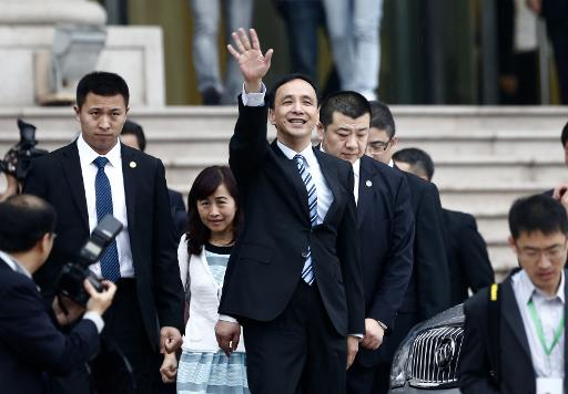 Taiwan ruling party 'optimistic' over joining AIIB