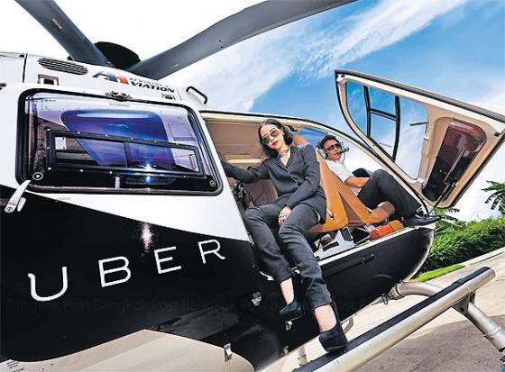 Fly In Style Thanks To Uber