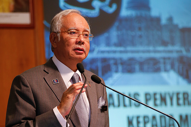 Malaysia anti-graft unit says funds in PM's bank a 'donation'