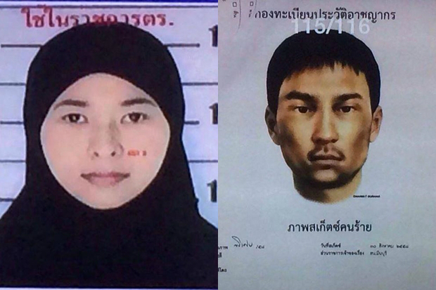 Police release images of two new bomb suspects