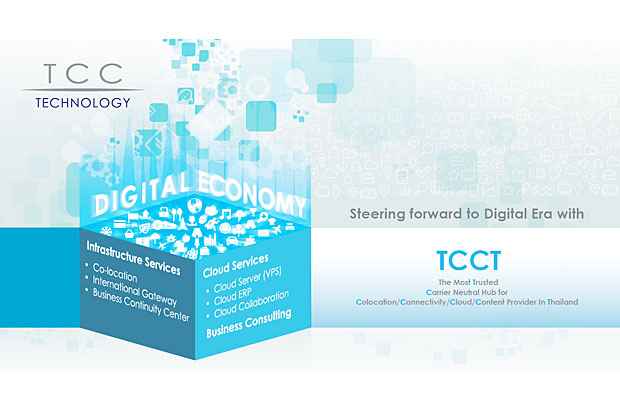 Moving ahead in the digital era with TCC Technology