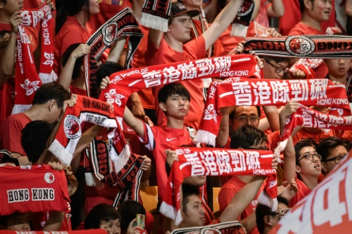 Hong Kong fined by FIFA over booing fans