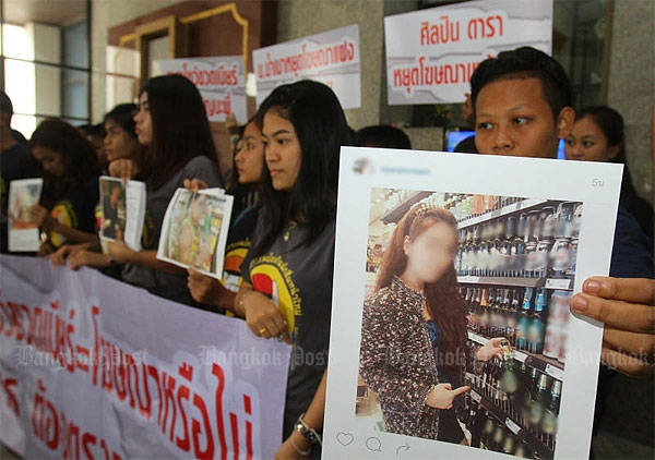 Ministry vows swift action against celebs