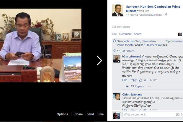 Cambodia's Hun Sen turns to Facebook video for more 'likes'