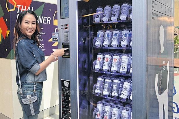 Lee Clothing Now Sold In Vending Machines Bangkok Post