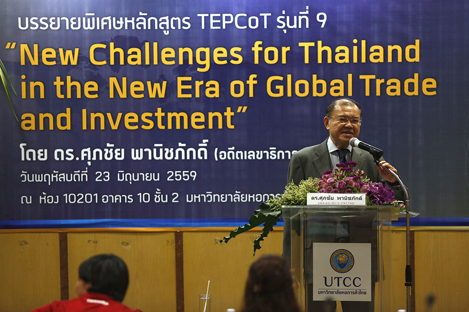 Supachai Panitchpakdi, former secretary-general of the United Nations Conference on Trade and Development (Unctad) and former chief of the World Trade Organisation (WTO), delivers a speech at the