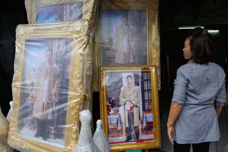 Image result for People shopping for portraits of Vajiralongkorn