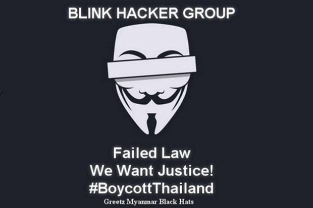 Anonymous-linked hackers bring down Thai prison websites