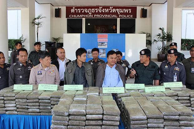 448kg of ganja seized, 2 arrested