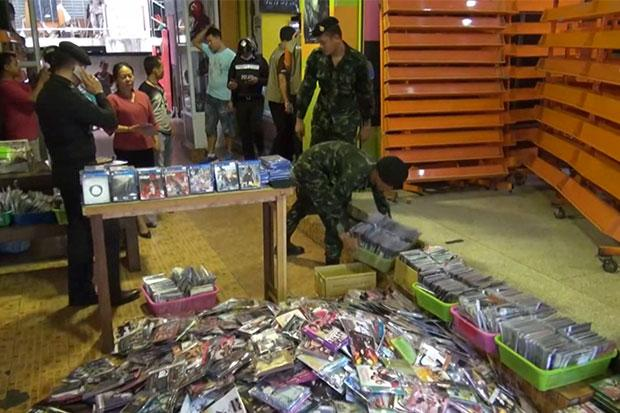 Khon Kaen shop again caught selling pirated movies, music