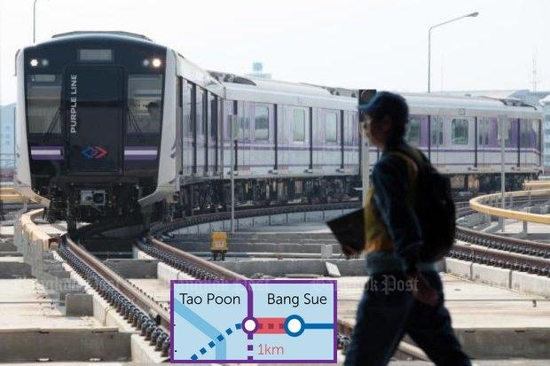 Purple Line commuters to get the blues - Bangkok Post: news
