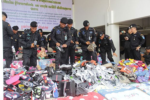 Haul of pirated products destroyed
