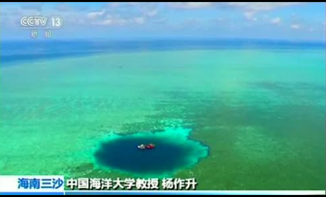 The 'biggest hole' is in China