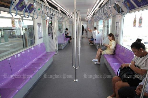 Purple line interior