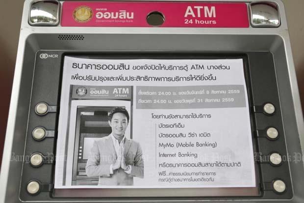 10,000 ATMs nationwide hack-prone   Bangkok Post: news