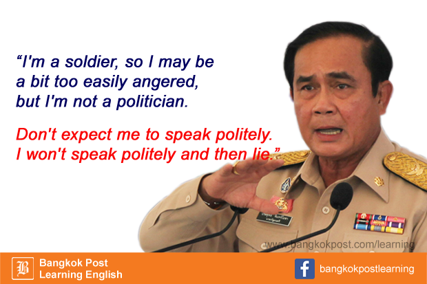 Hot Quote in English : I won't speak politely and then lie.