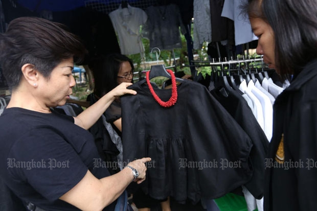 Ministry calls for donation of black, sombre clothing
