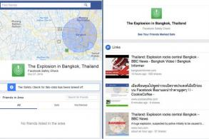 Police to seek answers from Facebook over false bomb alert