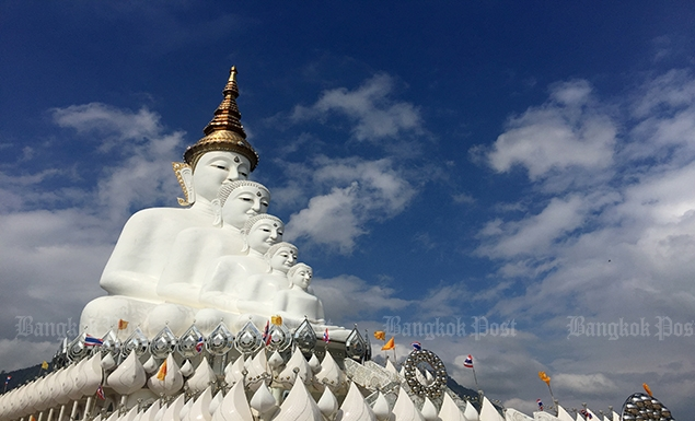 Bangkok Post: Video