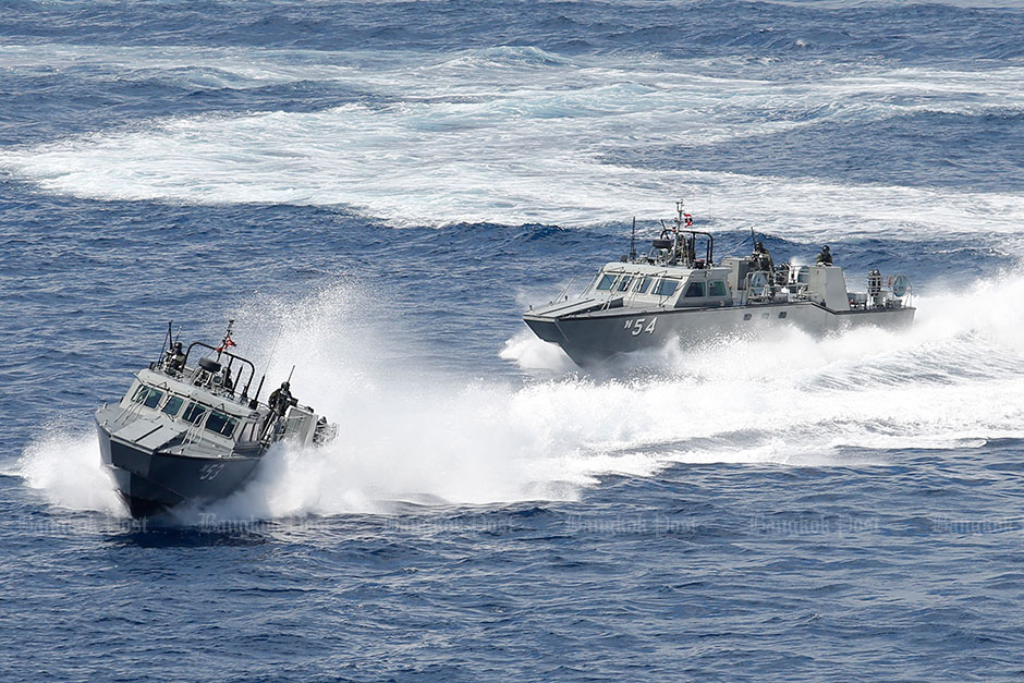 Navy's annual exercise