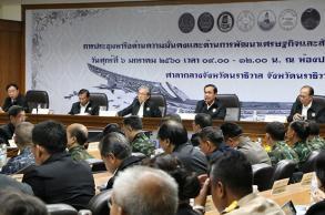 Prayut down South on flood damage inspection