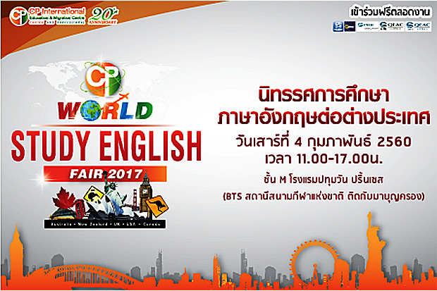 How to Study English Overseas: Meet Leading Overseas English Language Schools and Universities in Bangkok