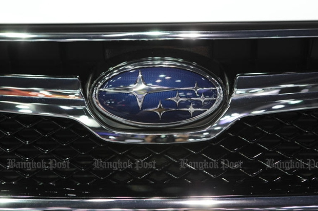 Subaru plant to produce in Thailand