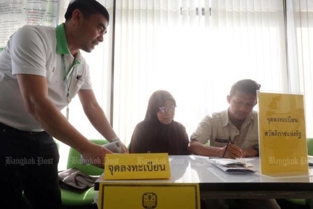 10m set to sign up for next round of e-welfare scheme | Bangkok Post: business