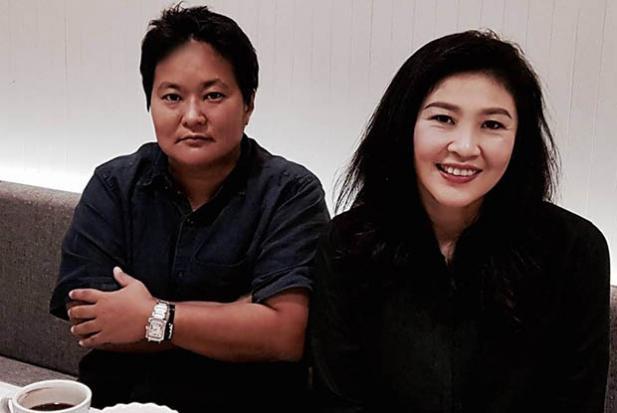 Two fined B500 for glaring at prosecutors during Yingluck trial   Bangkok Post: news