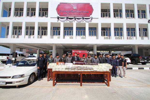 Half-a-tonne of ganja found in parked car | Bangkok Post: news