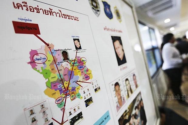 Police target gang members working for Lao drug baron | Bangkok Post: news