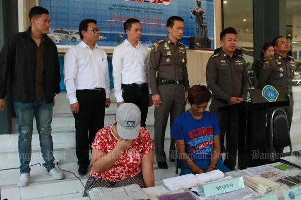 Ex-insurance agents held for credit-card fraud | Bangkok Post: news