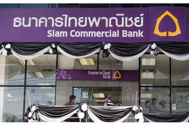 Scb To Invest Up To B40bn In It Infrastructure Bangkok