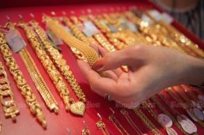 Gold prices rebound after three-day slump