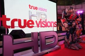 TrueVisions wants to cancel 11 more channels