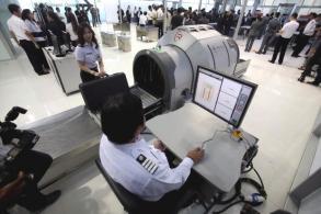 X-ray staff at Suvarnabhumi airport on strike