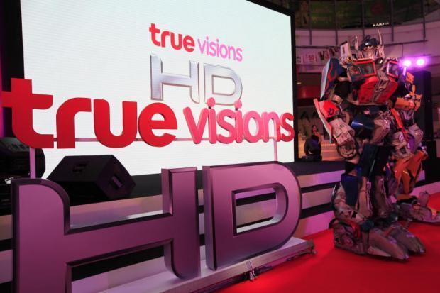 True Vision HD
