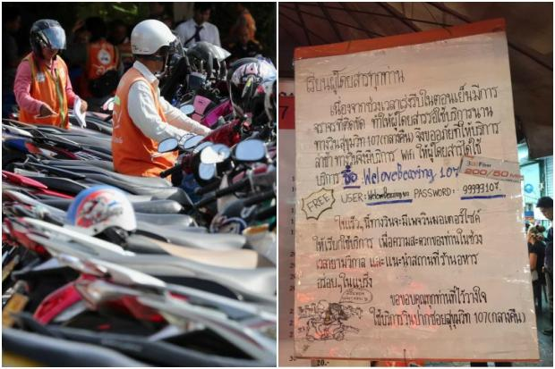 Smart thinking motorcycle taxis cash in with Wi-Fi | Bangkok Post: news