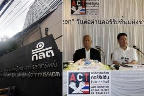 SEC to work with graft group