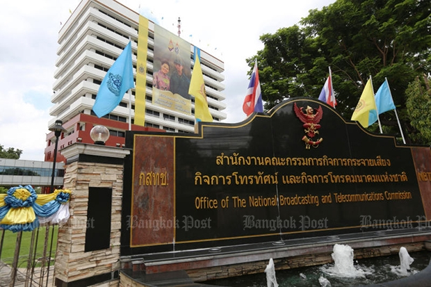 3 NBTC commissioners oppose payment to MCOT