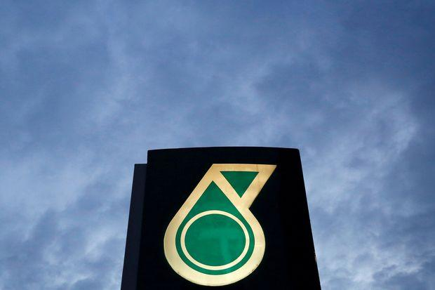 Petronas considers $1bn stake sale in gas project | Bangkok Post: business