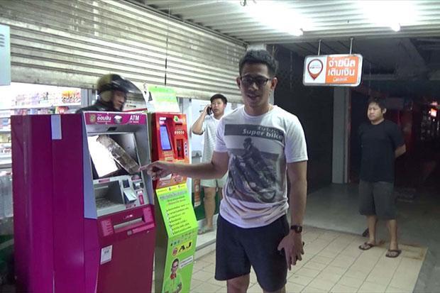 Man arrested for damaging ATM | Bangkok Post: news