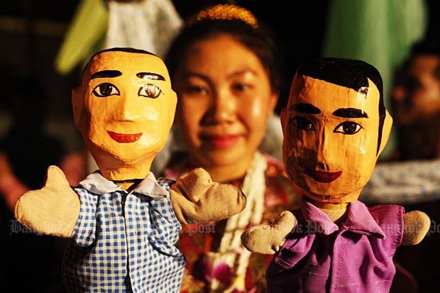 World puppet festival