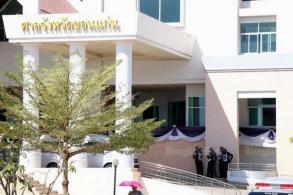 Jatupat's seventh bail request denied