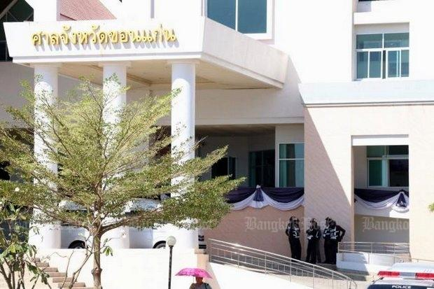 Jatupat's seventh bail request denied | Bangkok Post: news