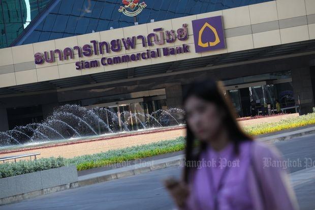 AIA, Manulife said to bid for SCB life insurance unit | Bangkok Post: business