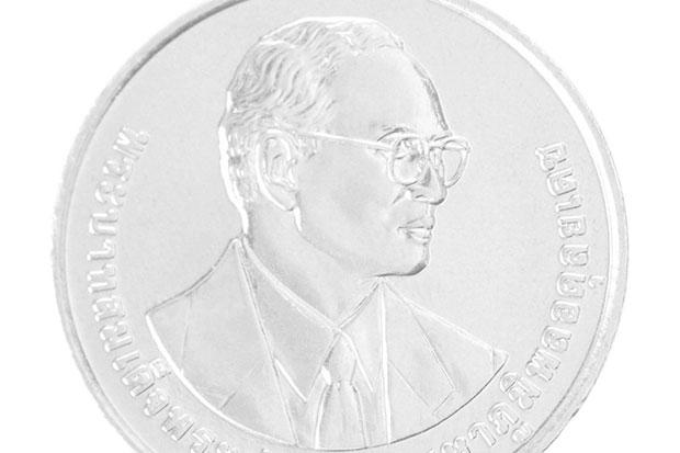Two new Rama IX commemorative coins minted | Bangkok Post: news